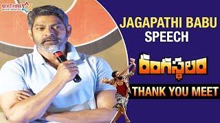 Jagapathi Babu Superb Speech | Thank You Meet |...