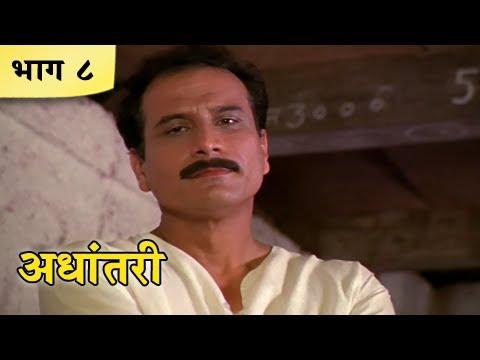 sandeep kulkarni brother of sonali kulkarni