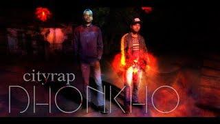 CITYRAP - DHONKHO (ASSAMESE RAP SONG)
