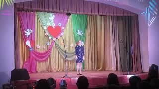Полина Шумицкая - Мир вокруг тебя