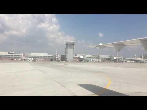 Посадка аэропорт Екатеринбург UTair Atr-72