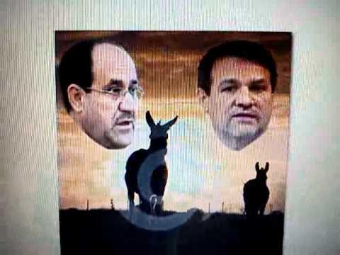 Nouri al-Maliki نوري الهالكي العميل