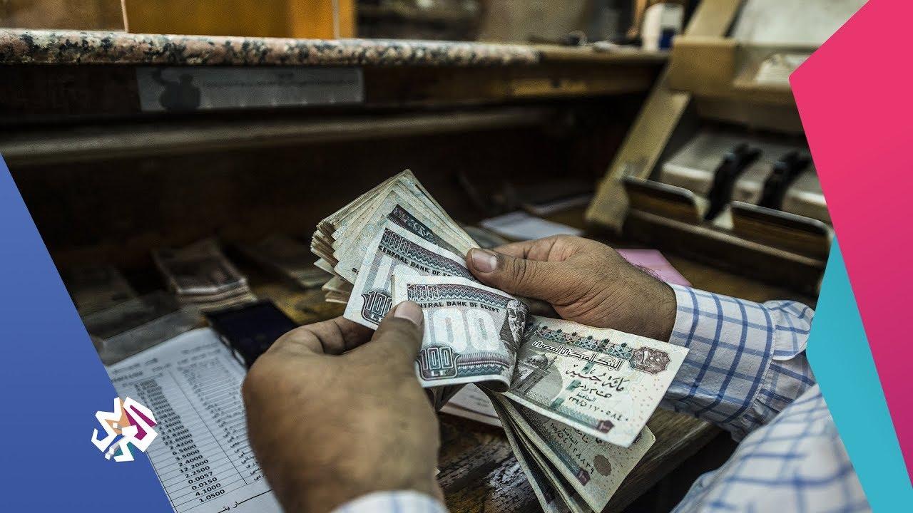 قناة العربي:بتوقيت مصر | مستقبل موظفي الدولة
