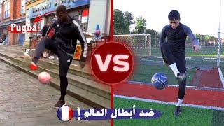 بشار عربي يتحدى افضل لاعبين العالم في المهارات!! | مهارات خورافية😍🔥