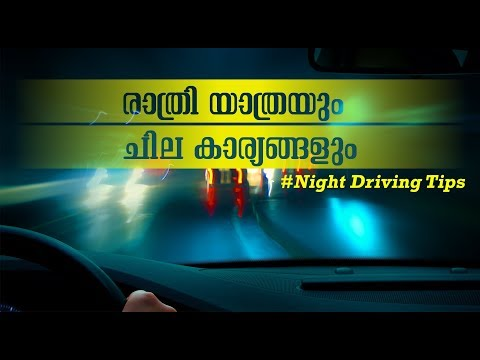 car automobile vehiclenight drive tips for beginners driving tutorial malayalam part 8  car driving malayalam driving malayalam how to drive a car in malayalam driving class malayalam how to drive a car malayalam driving class car driving car driving in malayalam car driving tips driving driving in malayalam how to drive a manual car driving school driving school malayalam car driving class driving lessons driving lessons english night driving night driving tips car driving at night things to do