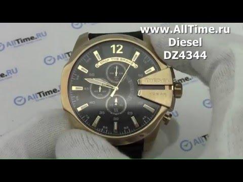 Обзор. Мужские наручные часы Diesel DZ4344 с хронографом