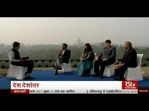 Desh Deshantar: UP Election Special- Agra