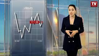 InstaForex tv news: Трампа просят об отставке, а на рынке не хотят покупать доллар.(06.09.2018)