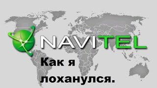 видео Как пользоваться навигатором Навител