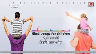 Hathi Ghoda Palki  | Best Hindi Children Song | Melodious song For Kids | Affection Music Records
