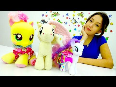 Видео для девочек. Игры пони – учим счет и цвета