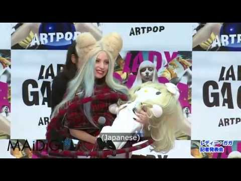 Lady Gaga - Press Conference in Japan - 2013