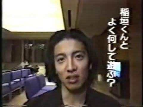 木村拓哉 Kimura Takuya Interview 1994