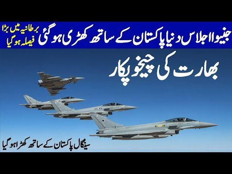 Pakistan and Britain & Genevaa   Chandrayaan 2 success - YouTube