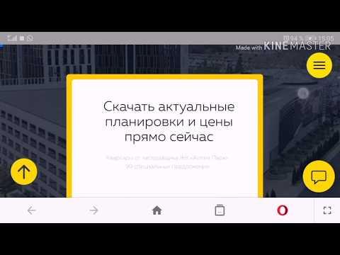 Отзывы : Развод ЖК Аллея Парк Дагомыс официальный сайт /квартиры в Сочи