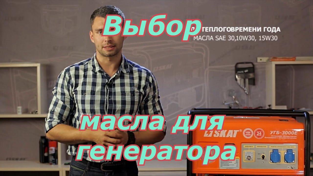Автономные электростанции по выгодным ценам в иркутске. Большой каталог товаров с ценами, описаниями и фото. Купить генератор с гарантией и.