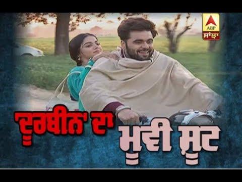 Movie Shoot Doorbin Jass Bajwa Interview | ABP Sanjha |