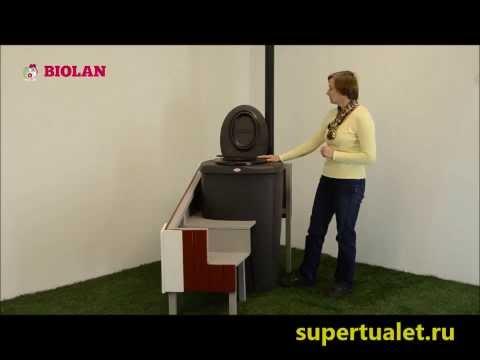 видео: Компостный торфяной биотуалет biolan