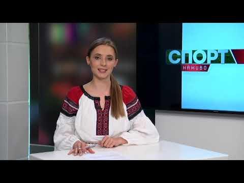 НТА - Незалежне телевізійне агентство: НОВИНИ СПОРТУ НА НТА (16 ТРАВНЯ 2019)