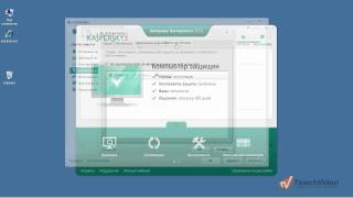 Основные функции KAV 2012(В данном видеоуроке мы расскажем об основных функциях в Kaspersky Antivirus 2012. http://youtube.com/teachvideo - наш канал http://www.teachv..., 2012-01-25T08:26:29.000Z)