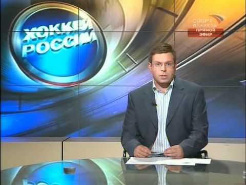Хоккей России 17 10 08 памяти Черепанова 2 часть