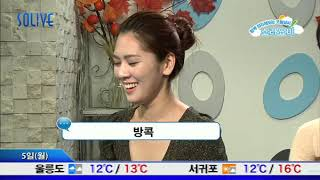 SOLiVE KOREA 2012-11-04