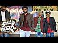 Lover Also Fighter Also Video Song || Naa Peru Surya Naa Illu India || Allu Arjun, Anu Emmanuel