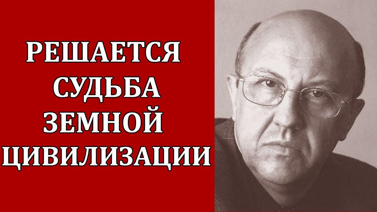 Андрей Фурсов:   На наших глазах умирает политика