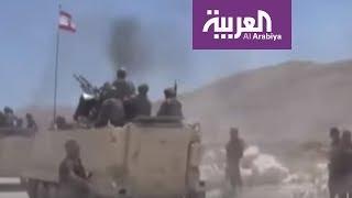 الجيش اللبناني يطلق عملية