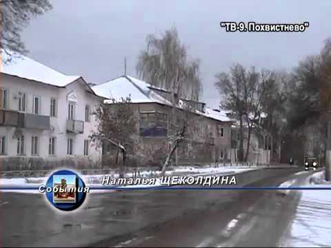 Самара, новости Самары, новости Самарской области, Волга Ньюс