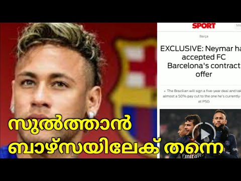 Neymar JR Will Sign For Barcelona! Its Confirmed | MSN Trio Back In Action |