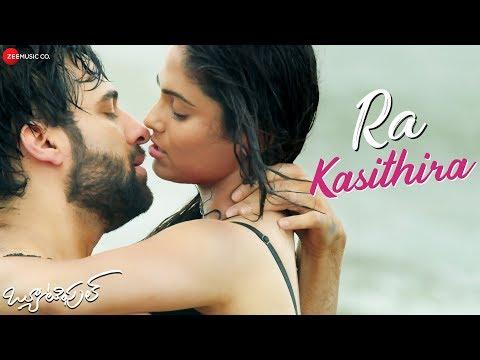 Ra Kasithira - Beautiful | Parth Suri & Naina Ganguly | Revanth & Sakshi Honkar | Ravi Shank