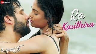 Ra Kasithira - Beautiful | Parth Suri & Naina Ganguly | Revanth & Sakshi Honkar | Ravi Shankar