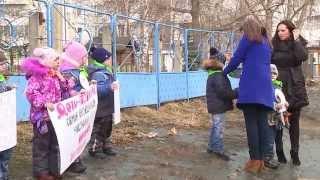 Сотрудники ГИБДД и детский сад №50 провели совместную акию(, 2015-03-25T02:35:28.000Z)