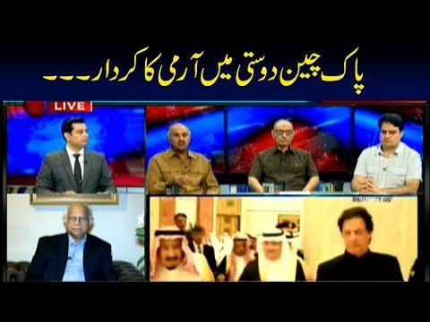 Power Play   Arshad Sharif   ARYNews   20 September 2018