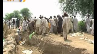 Dikhan problem Distic dary by naseer Azam mehsud new)
