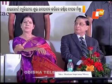 Orissa HC bar association felicitates SC Chief Justice Dipak Mishra