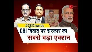 CBI vs CBI: CBI director, No. 2 officer sent on leave, 11 others transferred in midnight drama