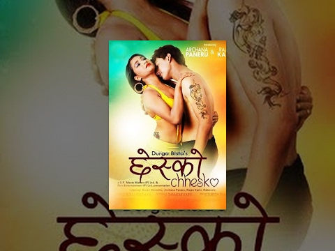 CHHESKO - New Nepali Full Movie 2016 Ft. Archana Paneru, Rajan Karki | Archana Paneru's Debut Movie