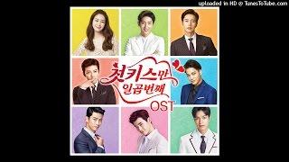 Melody Day (멜로디데이) - Beautiful Day [첫 키스만 일곱 번째 OST]
