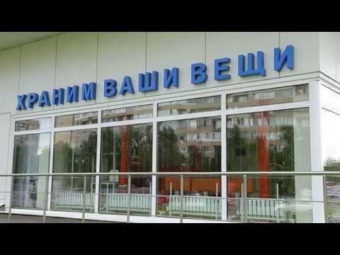 Halten Sie die Dinge in Moskau. Selbsteinlagerungssysteme. Skladovka. Novoorlovskaya