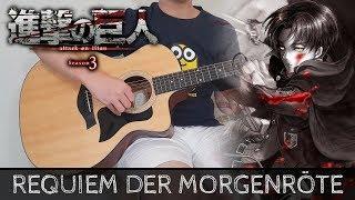 【Attack On Titan Season 3 ED】 Requiem Der Morgenröte - Fingerstyle Guitar Cover