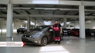 Honda Civic 5D. Стоит ли брать? | Подержанные автомобили