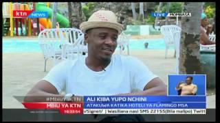 Mwanamziki wa Bongo maharufu na kibao cha