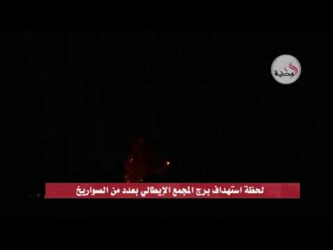 Israeli Warplanes Attack Italian Tower in Gaza