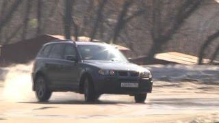 Тест-драйв БМВ х3 BMW x3 Программа об автомобилях Белая Полоса