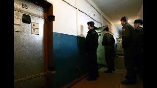 Как грамотно входят в тюремную хату