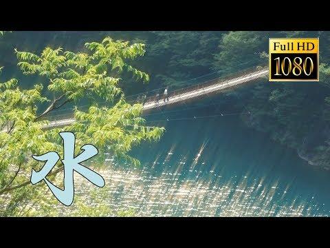 Waterside landscape.【Full HD】