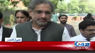 News Headlines | 11:00 AM | 22 Oct 2018 | City 42