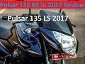 Pulsar 135 LS 2017 Model Full review